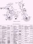 AMF 125 Parts List